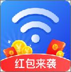 wifi掌上宝app红包版v2.2.7 赚钱版