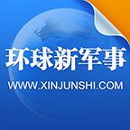 环球新军事网手机版v2.6 最新版