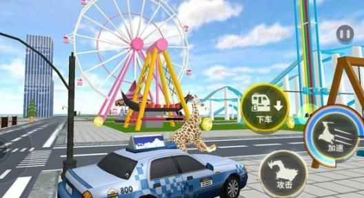 搞笑鹿模拟器游戏安卓版