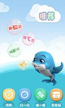 安徽卫视直播回放app安卓版