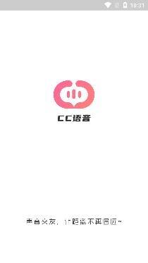 CC语音交友app官方最新版
