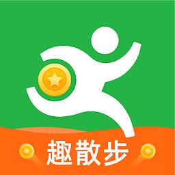 趣散步app赚钱版v1.0.0