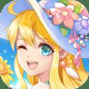 四季物语手游最新版v1.1.7