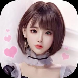 拯救AI女友手游正版v2.3.10