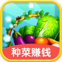 菜市场模拟器手游种菜赚钱版v1.0.2