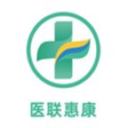 医联惠康app最新版v0.0.24 安卓版