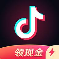 抖音极速版App官方最新版v14.3.0