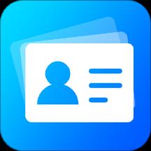 电子名片制作app免费版v1.0