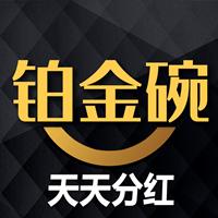 铂金碗app安卓版v1.0.1