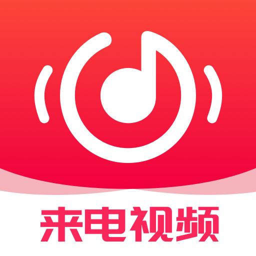 来电视频铃声app免费版v4.0.00.111