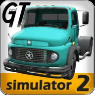 大卡车模拟器2无限金币版v1.0.29k