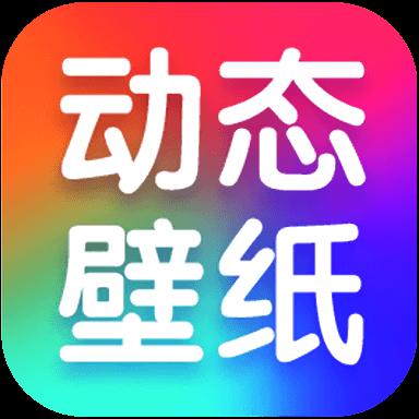 海风动态壁纸app手机版v1.0.1