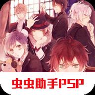 魔鬼恋人汉化版下载手机版v2021.01.06.10 最新版