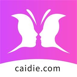 彩蝶直播app安卓版v1.0.5