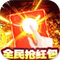 战魔全民红包版v1.0