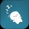 助睡睡眠音乐app安卓版v1.0.0