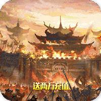 龙族霸业送两万充值版v1.0.1