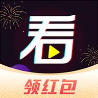 看看短视频领红包版v1.0.0