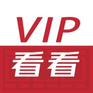VIP看看app安卓版v1.0.1