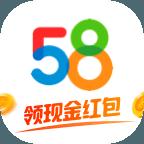 58同城招聘网找工作appv10.14.3 安卓版