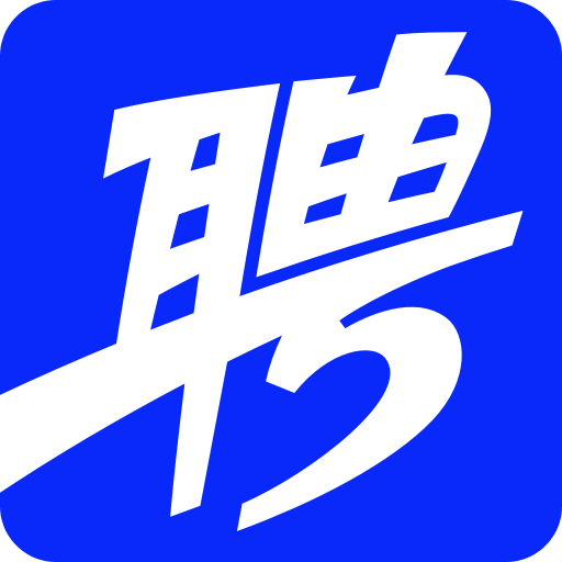 智联招聘app安卓版v8.1.6 最新版