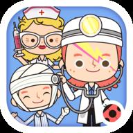 米加小镇医院免费版全部解锁v1.5