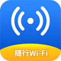 随行WiFiapp免费版v1.8.8