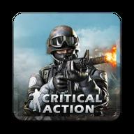 Critical Action关键行动全球攻势不减反增版v1.2.1