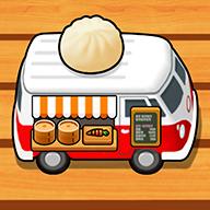 Foodtruck Dumpling水饺餐车无限金币版v3.6