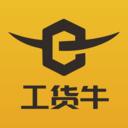工货牛app手机版v1.0.1