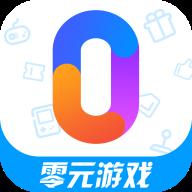 零元游戏app安卓版v1.0.0