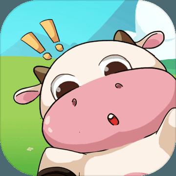 小小奶牛场游戏手机版v1.0
