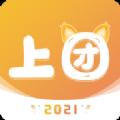 上团外卖app官方版v1.0.6 安卓版