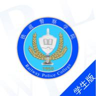 警务素质评定学生版最新版v2.0.131.022502 手机版