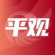 平观新闻客户端最新版v2.6.1