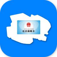 青海人社通查询医保余额平台v1.1.23
