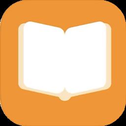 小书快读app安卓版v4.9
