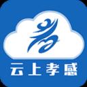 云上孝感客户端最新版v1.2.1
