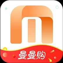 曼曼购app最新版v1.0.13