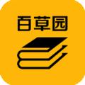 百草园书店app安卓版v1.0.0