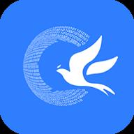 晋鸟移动安全通信平台app安卓版v2_1_2.8.5_1.0_1_1