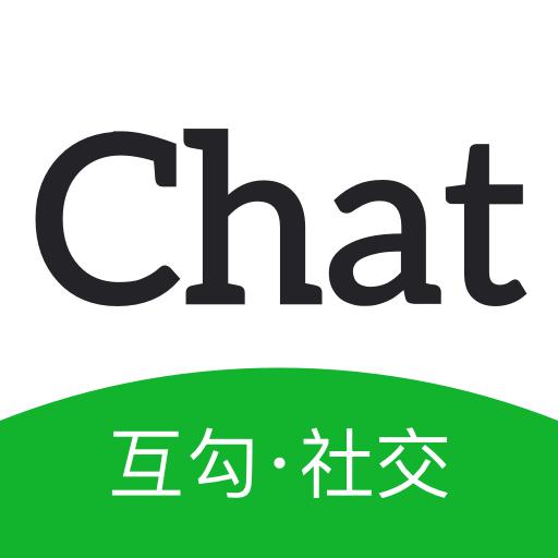 互勾社交app手机版v1.5.0511