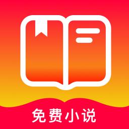 阅友免费小说大全免费版v1.0.0