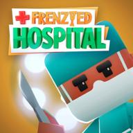 Frenzied Hospital疯狂医院大亨无限金币版v0.11.5