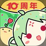 有妖气漫画app官方最新版v5.8.1