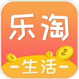 乐淘生活购物领券app最新版v1.4.0