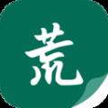 书荒阁app最新版v1.2.0