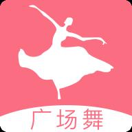 学跳广场舞app手机版v1.1.8