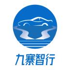 九寨智行app手机版v1.0.0