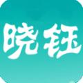 晓钰日记app安卓版v1.0.0